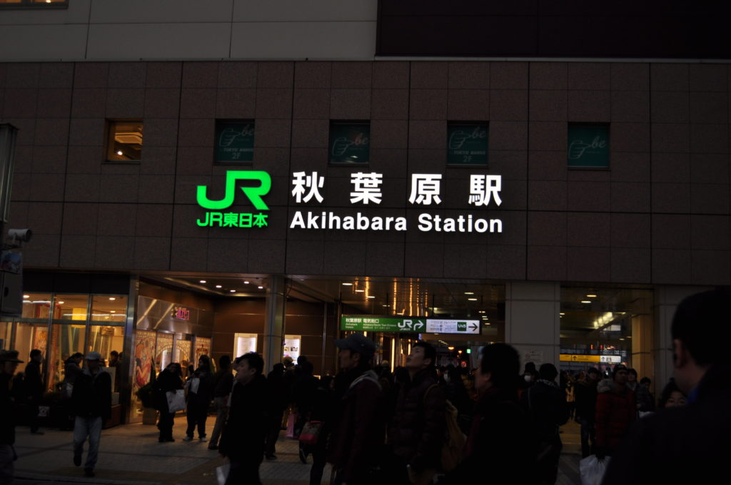 Akihabara-Station-subway-tokyo-japan-jr-city-crowd-electric-town-anime-video-games-technology
